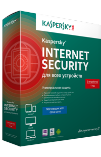 Kaspersky-Internet-Security